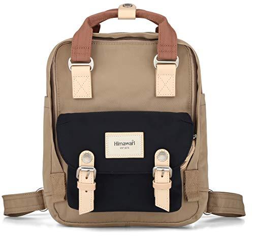 Himawari Mochila escolar para estudiantes, mini mochila impermeable para todos los días, bolsa de viaje pequeña de 12 pulgadas (HM188-S-57#)